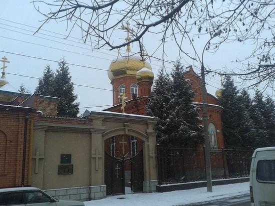 Церковь Покрова Пресвятой Богородицы во Владикавказе