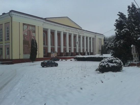 Дворец металлургов во Владикавказе