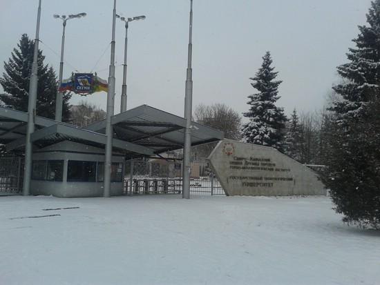 СКГМИ во Владикавказе