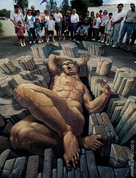 Уличное 3D искусство